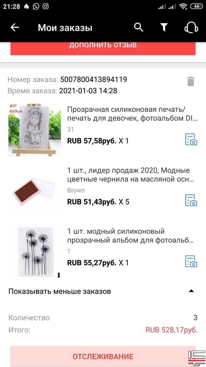 1612869388167.jpg