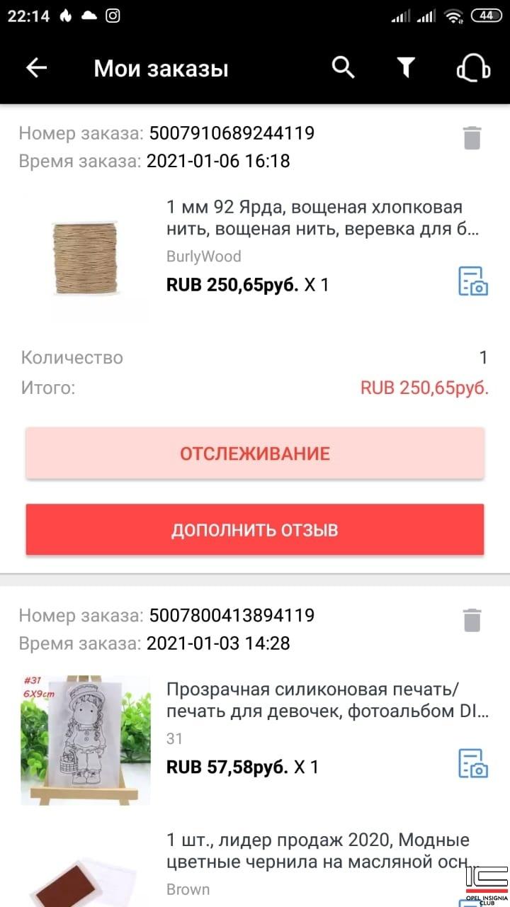 1612869388144.jpg