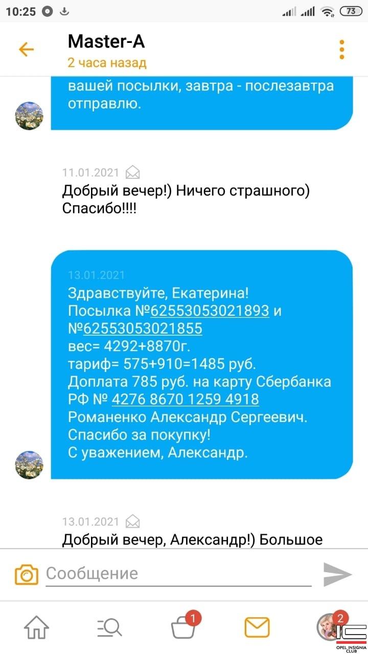 1612869388200.jpg