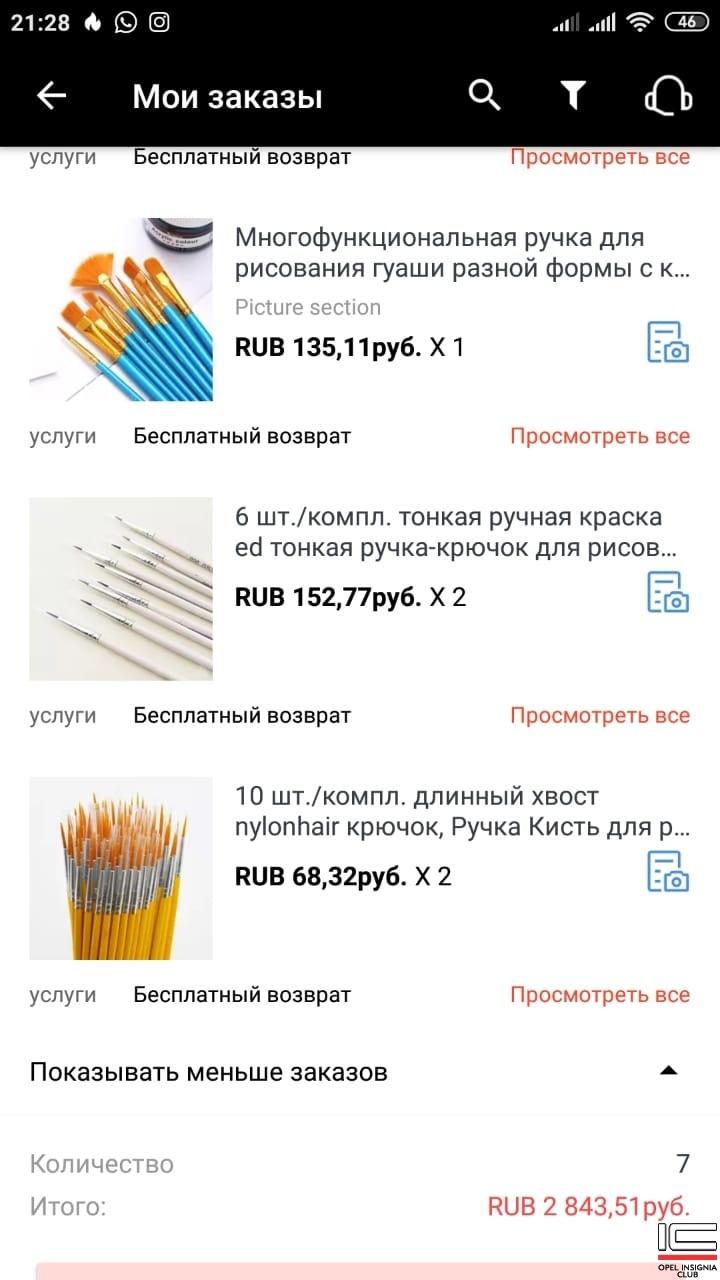 1612869388158.jpg