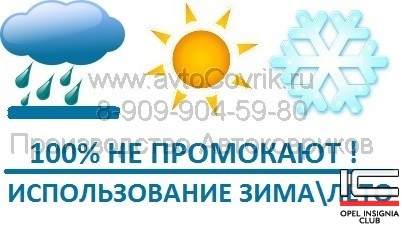 rain_obshee.jpg