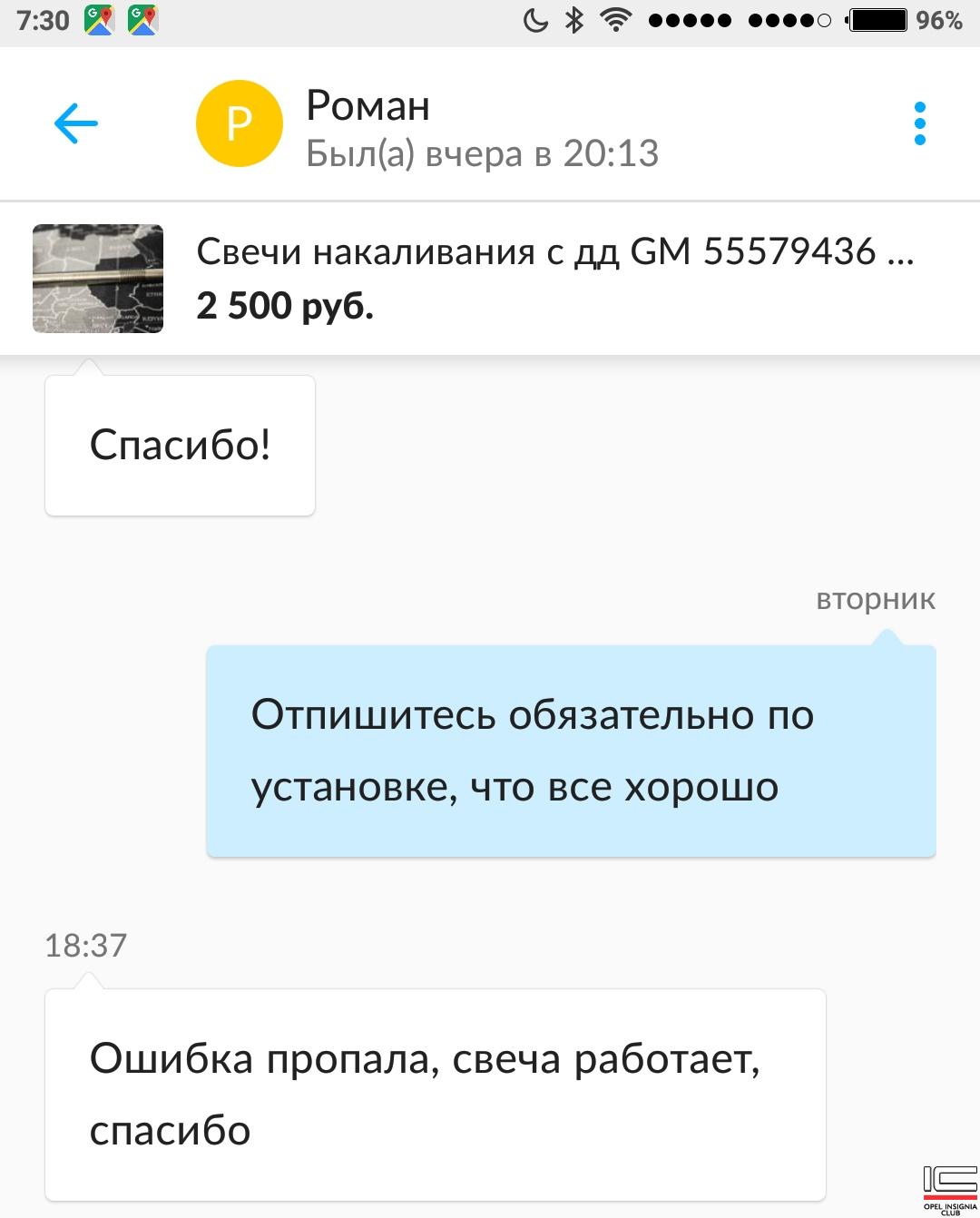 Screenshot_2018-05-11-07-30-25-518_com.avito.android.png