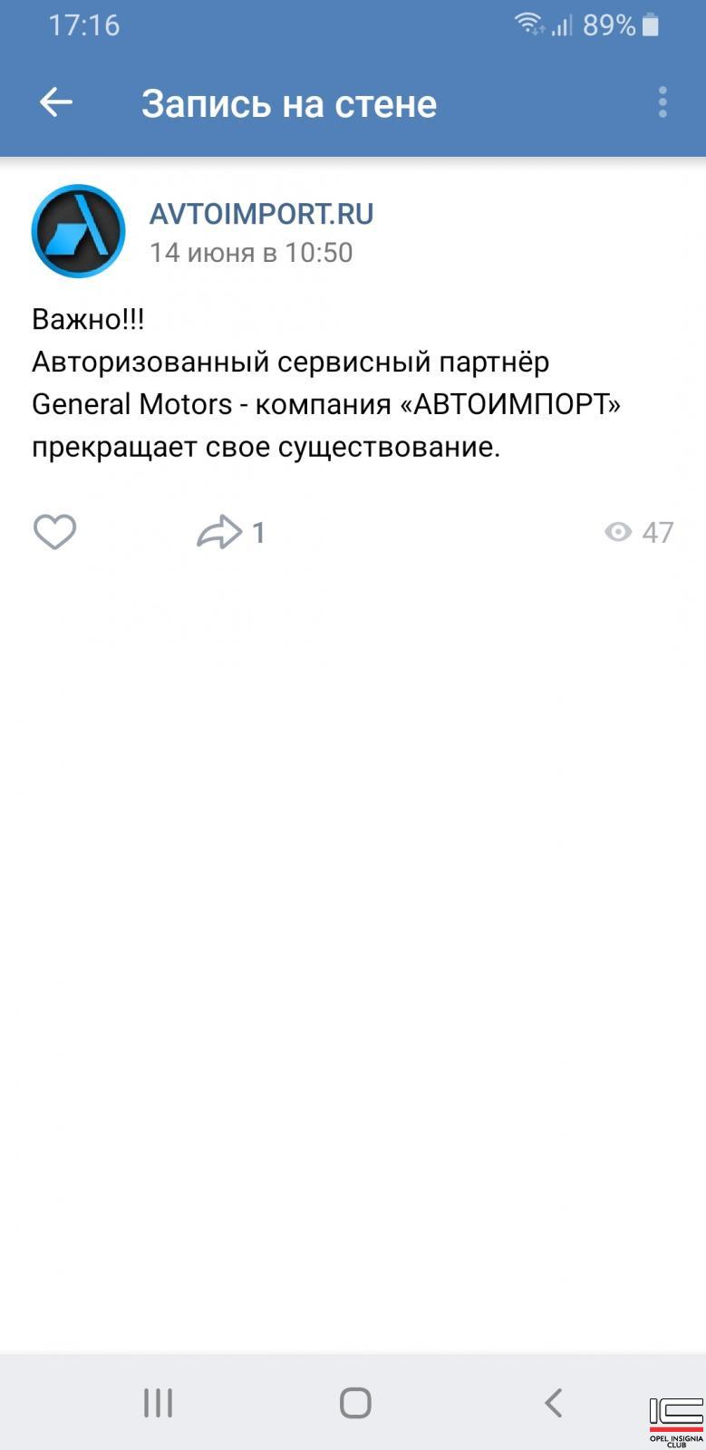 Screenshot_20190628-171646_VK.jpg