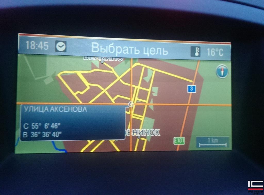 Как сделать карту сд для навигатора
