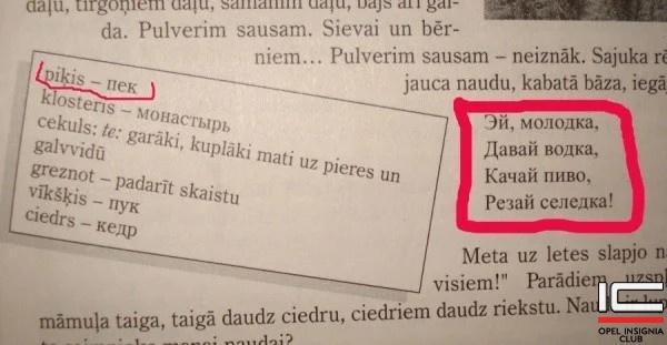 Из учебника латышского.jpg