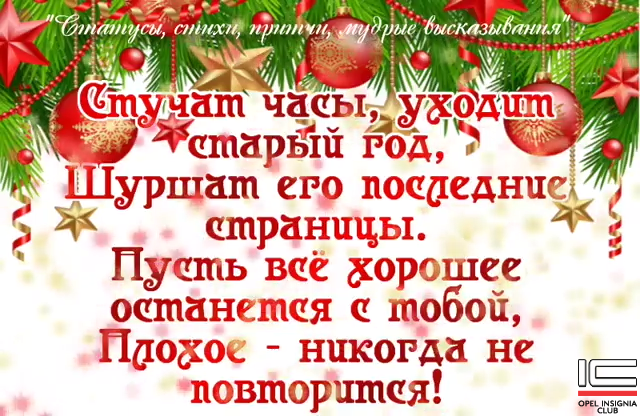 image.mp4_snapshot_00.01_2015.12.31_13.25.png
