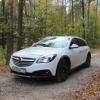 Продам Opel Insignia Countr... - последнее сообщение от Luckyfriend